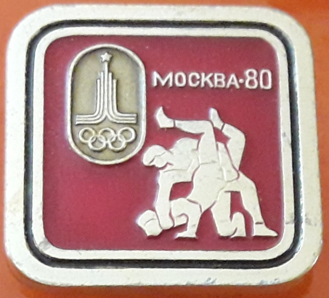 Moskva-OH-11